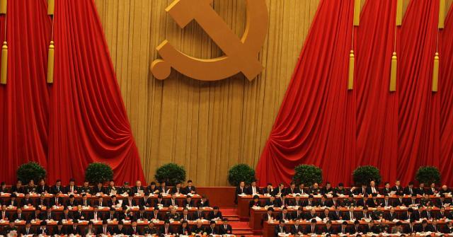Partit Comunista Xinès