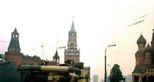 Cop Estat 1991 Unió Soviètica